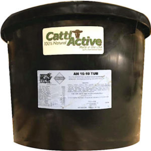 cattle active protein tubs